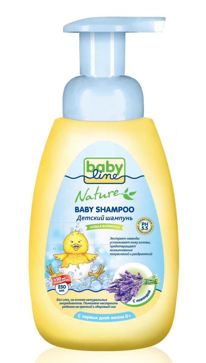 BabyLine Nature Шампунь детский с лавандой с первых дней жизни 260 млDN 61Детский шампунь Babyline Nature с лавандой специально разработан для ежедневного мытья волос. Мягко и нежно очищает волосы и чувствительную кожу головы. Особенности: · Экстракт лаванды успокаивает кожу головы, предотвращает возникновение покраснений и раздражений. · Шампунь не содержит мыла и красителей, не щиплет глазки при попадании. · Помогает настроить ребенка на крепкий и здоровый сон. Товар сертифицирован.