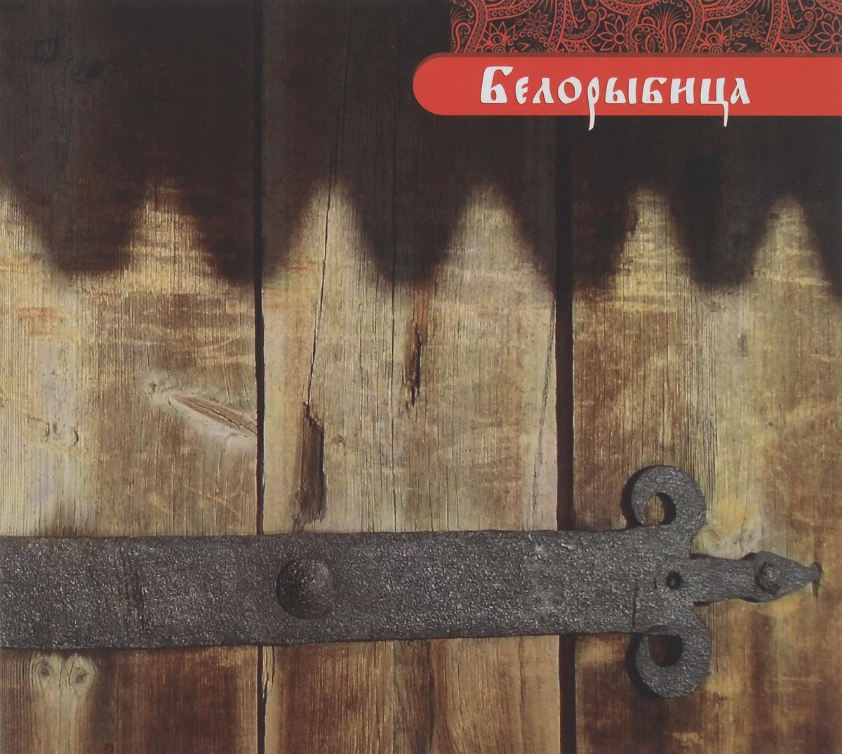 К изданию прилагается 8-страничный буклет с дополнительной информацией и текстами песен на русском языке.