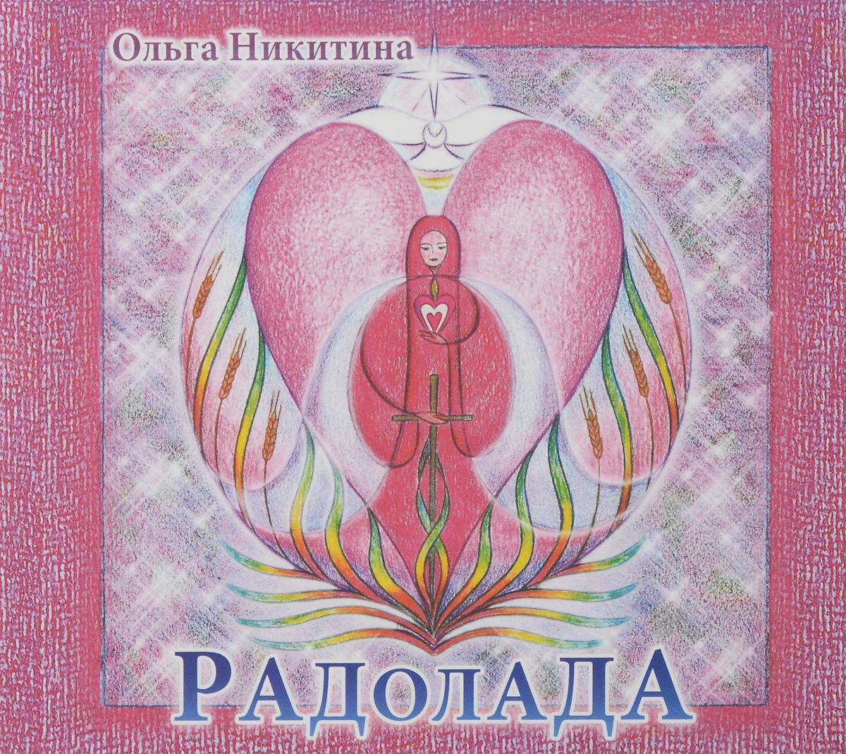 На упаковке содержатся тексты песен на русском языке.