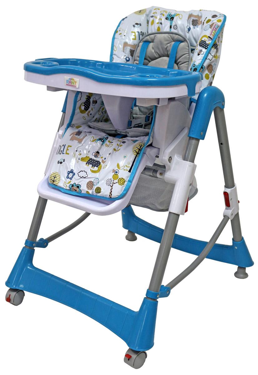 Rant Стульчик для кормления Львенок цвет голубой4630008874790Стульчик для кормления Rant Львенок - удобный и функциональный стульчик с ярким запоминающимся дизайном для детей от 6 месяцев до трех лет. Спинка стульчика регулируется в трех положениях. Изделие оснащено: 6 уровнями сиденья по высоте; мягким текстильным вкладышем на сиденье; пятиточечными ремнями безопасности; подставкой для ножек; съемной и регулируемой столешницей; двойной столешницей (с разъемами для бутылочек), корзиной для игрушек. Пластиковый поднос можно легко снять и помыть. Два колеса имеют фиксаторы. Для удобства хранения столешницу можно установить на задней опоре стульчика. Стульчик оснащен механизмом складывания для вертикального хранения.
