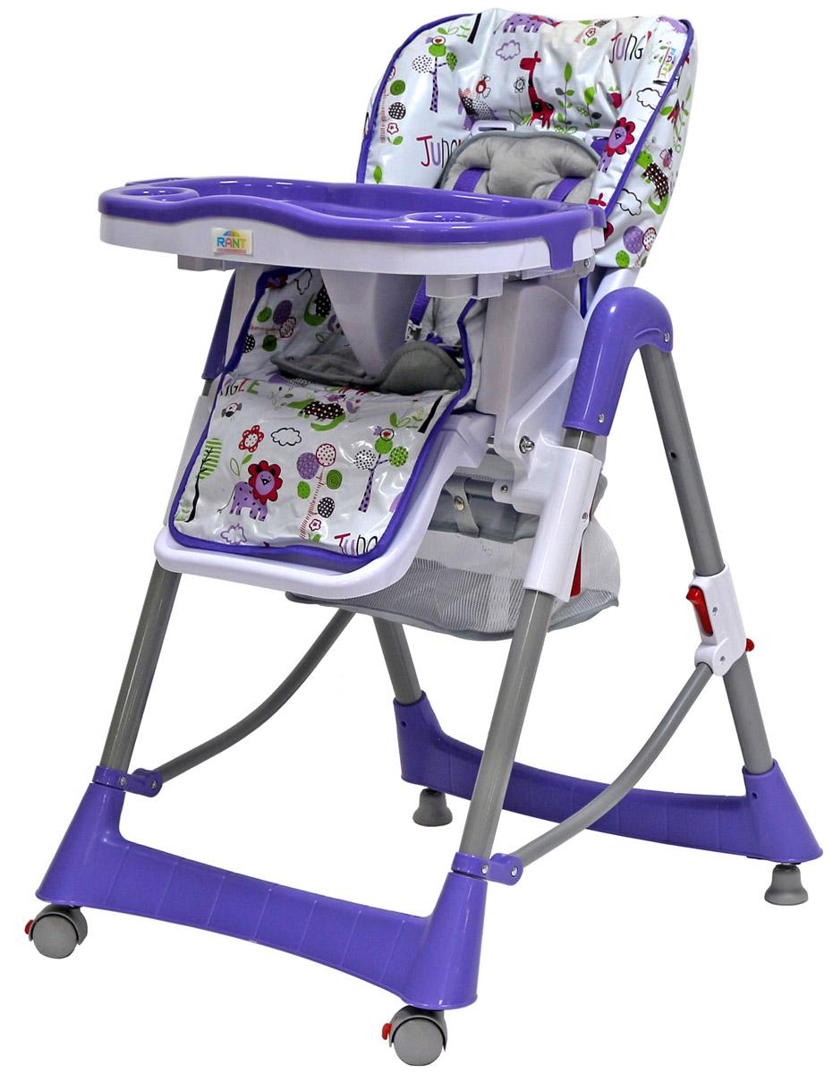 Rant Стульчик для кормления Львенок цвет фиолетовый4630008879078Стульчик для кормления Rant Львенок - удобный и функциональный стульчик с ярким запоминающимся дизайном для детей от шести месяцев до трех лет. Спинка стульчика регулируется в трех положениях. Стульчик имеет шесть уровней сиденья по высоте. Мягкий текстильный вкладыш на сиденье. Пятиточечные ремни безопасности. Удобная подставка для ножек. Съемная и регулируемая двойная столешница (с разъемами для бутылочек). Пластиковый поднос можно легко снять и помыть. 2 колеса с фиксатором. Имеется корзина для игрушек. Для удобства хранения столешницу можно установить на задней опоре стульчика. Удобный механизм складывания для вертикального хранения.