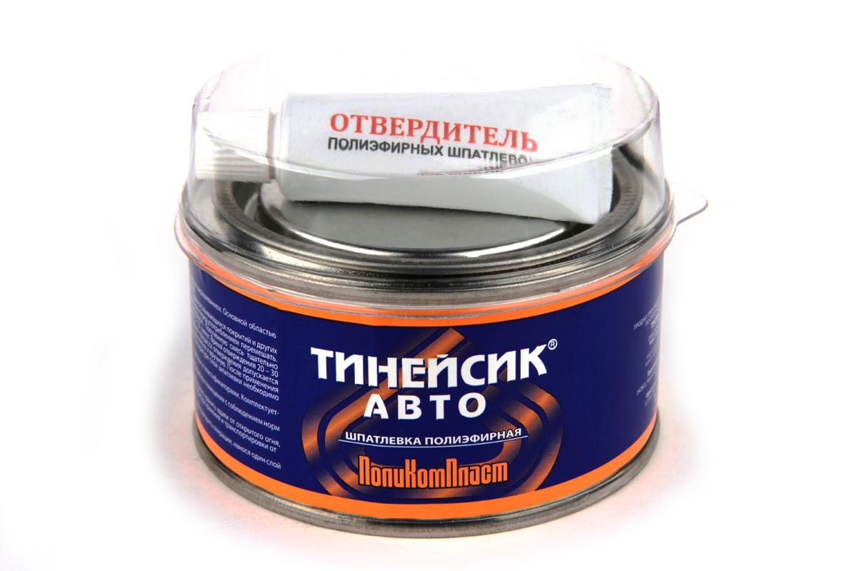 Автошпатлевка Тинейсик-авто 0,5 кг