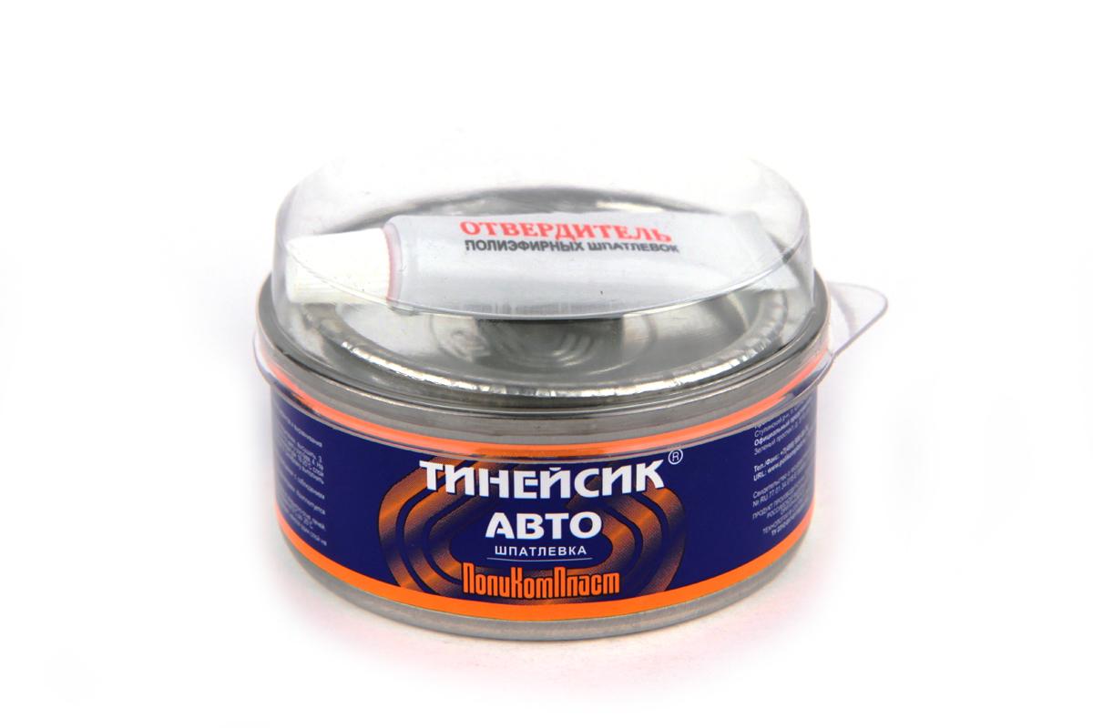 Автошпатлевка Тинейсик-авто 0,15 кг