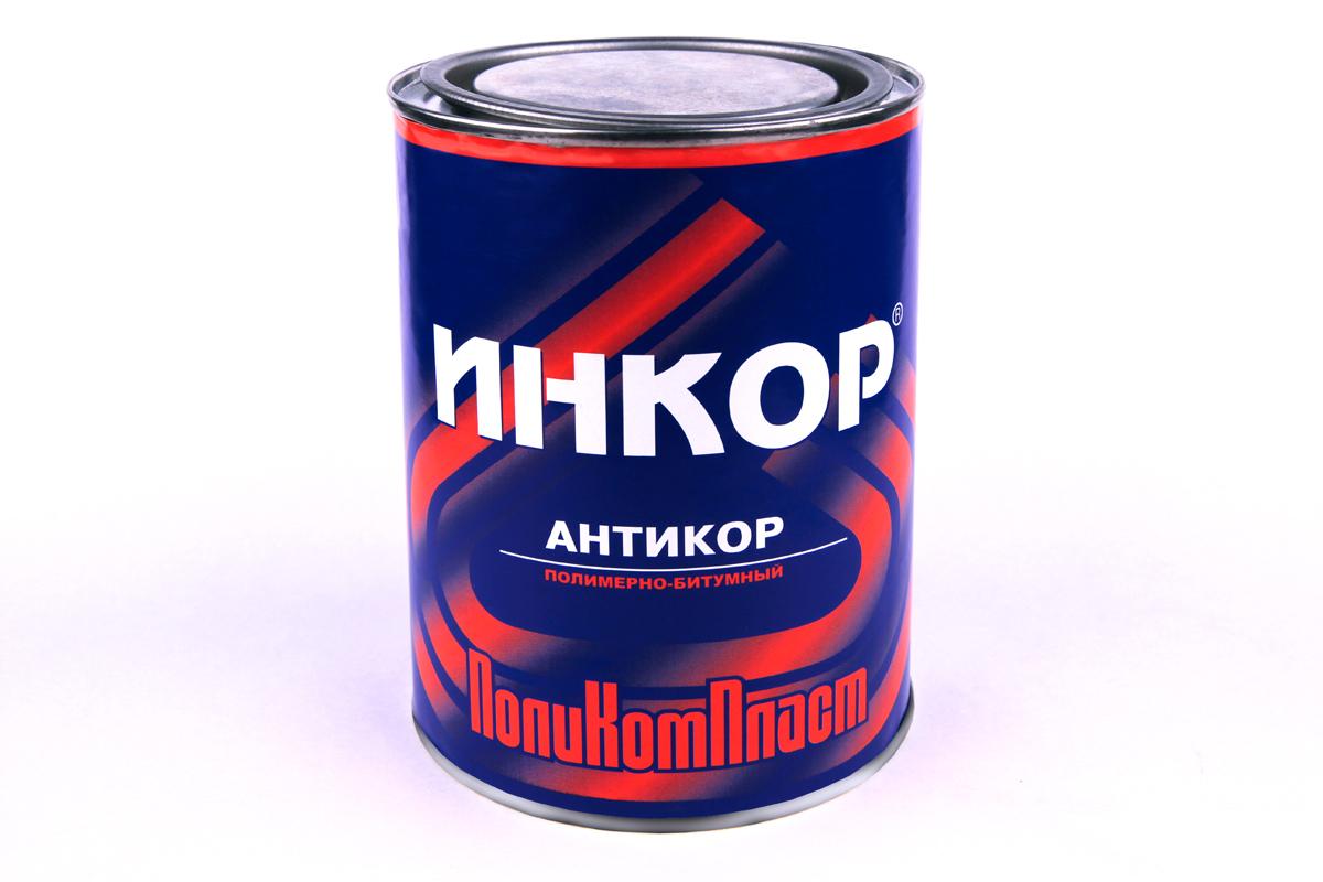 Антикоррозийное покрытие Инкор 0,8 кг