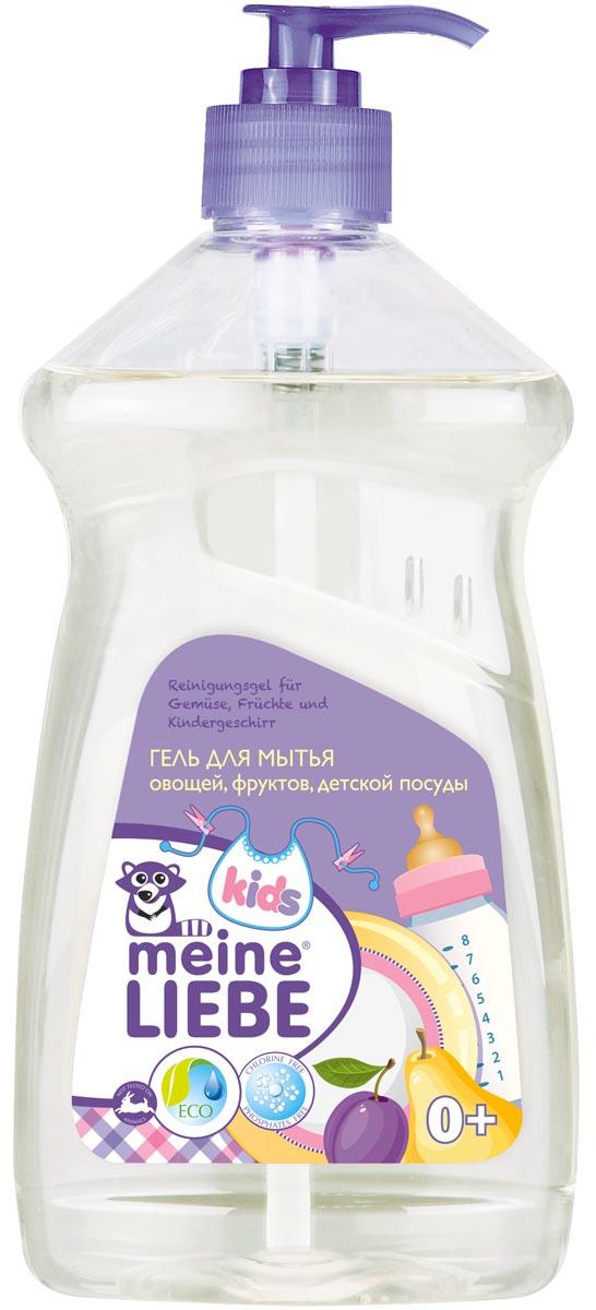 Meine Liebe Гель для мытья овощей фруктов детской посуды и игрушек концентрат 485 млml32204Безопасное средство для мытья детской посуды и игрушек, в том числе пластиковых, деревянных, резиновых и металлических. Рекомендован для мытья овощей и фруктов - полностью удаляет следы парафина и восков. Полностью смывается водой. Эффективен даже в холодной воде. Подходит для мытья прочей посуды - легко удаляет жир и все виды загрязнений. Обеспечивает мягкое и деликатное действие на кожу рук, не сушит. Не вызывает аллергии и раздражения. Не содержит отдушки, фосфатов, хлора, формальдегидов, растворителей, красителей, продуктов нефтехимии и прочих агрессивных компонентов. Экономичен в использовании.