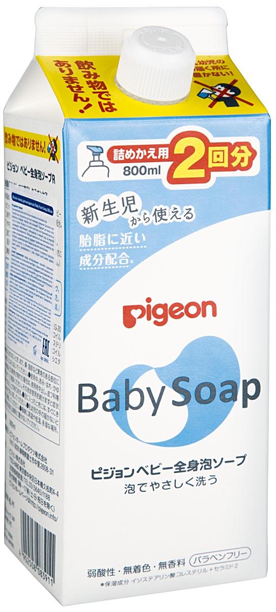 PIGEON Мыло-пенка для младенцев с рождения, сменный блок, 800мл.08391Разработано специально для мытья малыша с рождения. Деликатно и эффективно очищает нежную кожу малышей. Подходит для мытья всего тела и головы. Формула на основе холестерин изостеариновой кислоты и церамидов обеспечивает полноценный и нежный уход за незрелой кожей новорожденного. Моющие аминокислотные компоненты способствуют увлажнению кожи. Не щиплет глазки. Не содержит парабеновых консервантов, красителей и ароматизаторов. Прошло аллергические испытания.