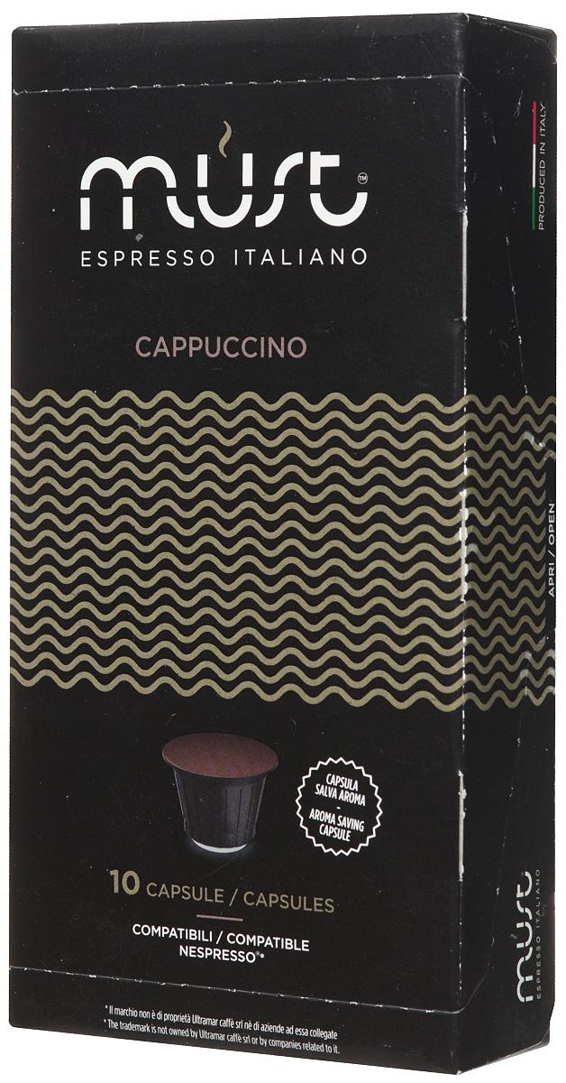 MUST Cappucino кофе капсульный, 10 шт8056370761128Кофе в капсулах MUST Cappucino - пример итальянского качества и мастерства обжарки кофейных зерен. Молотый кофе прессуется по новейшим инновационным технологиям, позволяющим сохранить восхитительный кофейный вкус и аромат. Этот кофе отличается густой плотной пенкой, нежным вкусом и удивительным интенсивным ароматом. Капсулы MUST Cappucino позволяют варить изысканный капучино с устойчивой бархатистой пенкой.