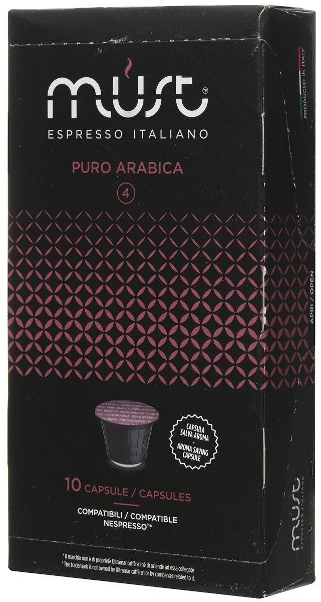 MUST Puro Arabica кофе капсульный, 10 шт8056370761012Капсульный кофе MUST Puro Arabica сочетает в себе цветочно-медовый и ореховый аромат в контексте с ароматом свежесобранных и только что обжаренных кофейных зерен, которые выражают полный и обволакивающий вкус. Обладает изысканностью, богатой интенсивностью и сладким послевкусием.