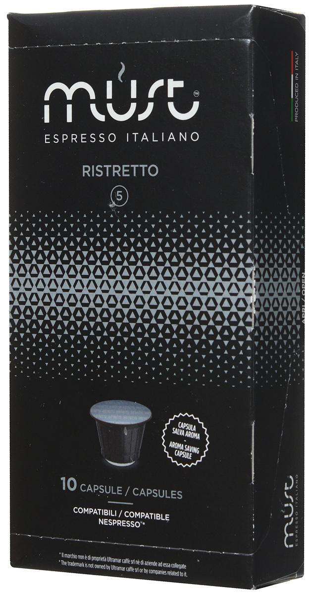 MUST Ristretto кофе капсульный, 10 шт8056370761036Маленький глоток кофейного рая – Ristretto, определенно не покажется вам обычным эспрессо. Насыщенный и контрастный, этот короткий капсульный эспрессо оставляет во рту изысканный вкус обжаренного кофе с древесными нотками. MUST Ristretto имеет кисло-сладкий и сливочный вкус и аромат с четкими нотками темного шоколада, миндаля и фруктов. В результате получается кофе, который отлично сочетают в себе сладость, интенсивность и плотность.