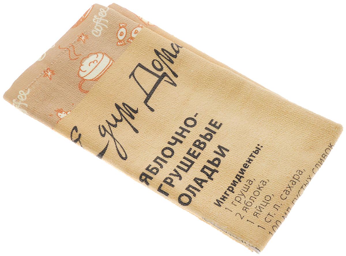 Полотенце кухонное Home Queen Едим дома, цвет: светло-коричневый, 40 см х 60 см43_горчичныйКухонное полотенце Home Queen Едим дома, выполненное из 100% полиэстера, оформлено изображением кофейных чашек и содержит напечатанный рецепт Яблочно-грушевые оладьи. Изделие предназначено для использования на кухне и в столовой. Такое полотенце станет отличным вариантом для практичной и современной хозяйки.