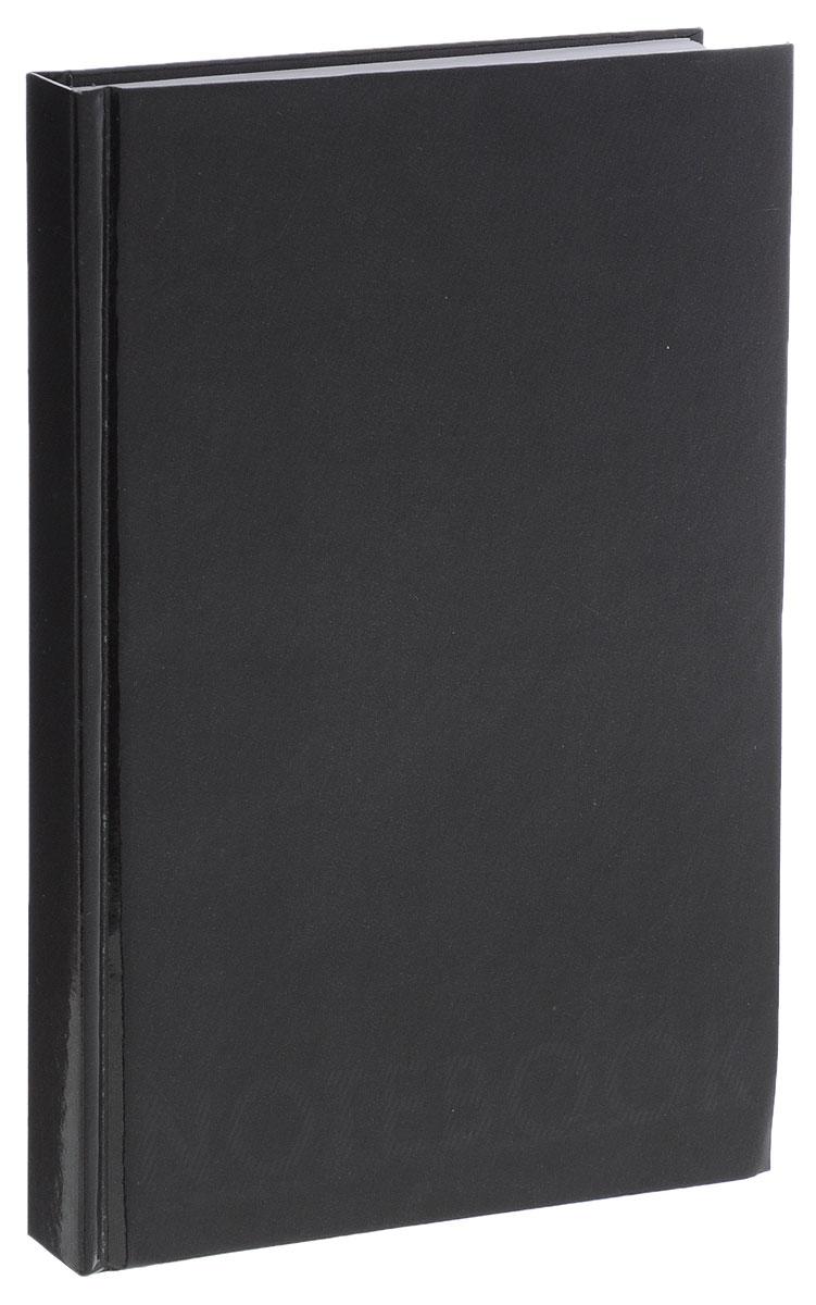 Listoff Записная книжка Графит 130 листов в клеткуКЗ51301741Записная книжка Listoff Графит - незаменимый атрибут современного человека, необходимый для рабочих и повседневных записей в офисе и дома. Записная книжка содержит 130 листов формата А5 в клетку без полей. Обложка выполнена из ламинированного картона. Прошитый внутренний блок изготовлен из высококачественной плотной бумаги и гарантирует полное отсутствие потери листов. Книга для записей Listoff Графит станет достойным аксессуаром среди ваших канцелярских принадлежностей. Она подойдет как для деловых людей, так и для любителей записывать свои мысли, делать наброски.