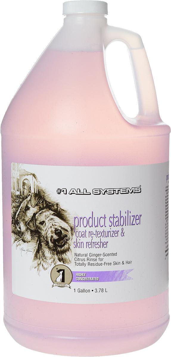 Стабилизатор структуры шерсти для собак и кошек 1 All Systems Product Stabilizer, 3,78 л3003Стабилизатор структуры шерсти 1 All Systems Product Stabilizer - уникальный ополаскиватель на основе цитрусовых с запахом имбиря, предназначенный для полного очищения шерсти. Восстанавливает шерсть, которая была подвергнута длительному воздействию шоу-косметики. Часто это встречается у таких собак, как ши-тцу, белого и серебристого пуделя, кокеров, английских сеттеров, мягкоодетых йорков и пшеничных терьеров. Использование шоу-косметики приводит к приобретению волосом воскоподобного вида, потери текстуры, статики, появлению белых хлопьев на шерсти и коже (жирная себорея). Ополаскиватель снижает pH кожи, создавая неблагоприятные условия для существования бактерий. Рекомендуется для собак с проблемами кожи паразитарного происхождения, дерматами и после обработки шерсти сильными химическими препаратами. Убирает запах старой собаки. Применение: Разведите 1:10. Используется после мытья шампунем перед кондиционером. Нанесите на шерсть, тщательно ее ...