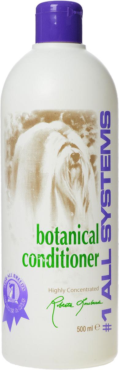 Кондиционер для собак и кошек 1 All Systems Botanical, на основе растительных экстрактов, 500 мл602Кондиционер 1 All Systems Botanical - средство по уходу за шерстью вашего питомца, созданное из натуральных ингредиентов с экстрактами моркови и виноградного семени. Бережно ухаживает за шерстью и предохраняет ее от статического эффекта длительное время. Делает ее более гладкой и шелковистой. Контролирует большинство проблем шерсти, значительно снижает спутывание, придает шерсти законченный вид, необходимый для выставки. Позволяет уменьшить количество колтунов, снизить спутывание шерсти, а также нормализовать структуру каждого волоса, питая и обогащая при этом корни волос витаминами. Способ применения. Смешайте 1 л теплой воды с 1-2 столовой ложкой кондиционера для собак без подшерстка или 3-4 столовыми ложками для собак с более тяжелой или густой шерстью. Нанесите необходимое количество на шерсть, оставьте на 1 минуту, промойте. Для более эффективного кондиционирования вы можете оставить небольшое количество на шерсти. Шерсть будет иметь гладкий вид, но не будет...