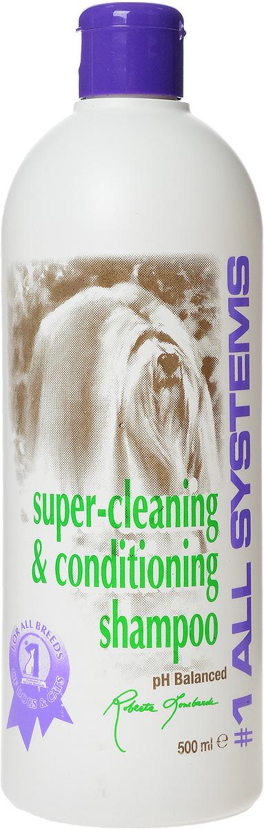 Шампунь для собак и кошек 1 All Systems Super-cleaning & Conditioning, суперочищающий, 500 мл102Шампунь 1 All Systems Super-cleaning & Conditioning предназначен для собак и кошек. Шампунь обогащен кондиционерами, которые тщательно очищают шерсть, не изменяя ее структуру. Быстро и полностью смывается, оставляет шерсть искрящейся, без остатков грязи. Уникальная формула предотвращает образование колтунов. Благодаря безопасной и очень мягкой формуле, может использоваться ежедневно. Подходит для чувствительной кожи, щенкам, кормящим сукам и кошкам. Содержит только натуральные, безвредные ингредиенты. Не содержит алкоголь, масло или силиконовые продукты, способные повредить кожу и шерсть. Не изменяет окрас и текстуру. Способ применения. Может быть разведен в 1 или 2 частях воды перед использованием. Хорошо увлажните шерсть и нанесите нужное количество для удаления грязи и жира. Хорошо вмассируйте в шерсть. Ополосните и еще раз нанесите шампунь для полной очистки шерсти, затем нанесите подобранный для вашего питомца кондиционер. Рекомендации для кошек: идеально...