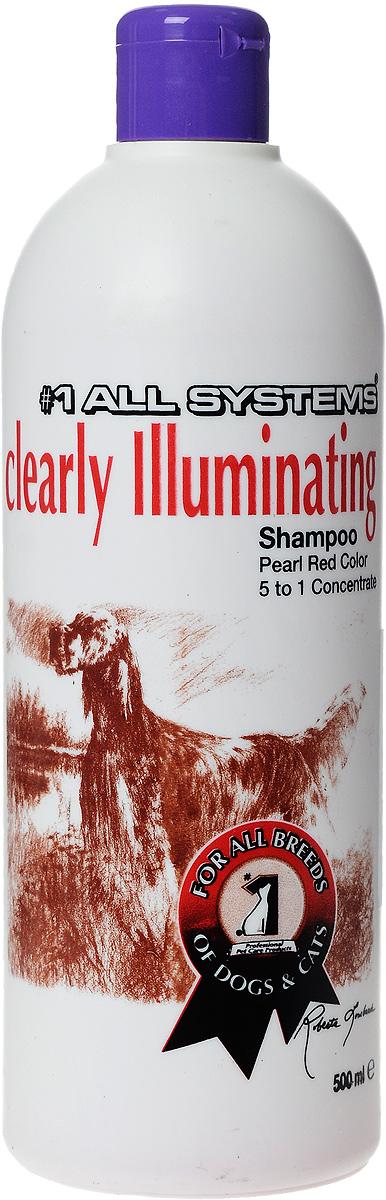 Шампунь для собак и кошек 1 All Systems Clearly Illuminating, для блеска, 500 мл9402Суперочищающий шампунь для блеска 1 All Systems Clearly Illuminating великолепно очищает кожу и шерсть, не смывая естественные защитные масла, что придает неповторимый блеск и шелковистость. Подходит для абсолютно всех типов шерсти и окрасов: от персидских кошек, мейн-кунов, ши-тцу и лхаса апсо до пуделей, терьеров и волкодавов. Легко смывается, не оставляя следов на шерсти. Придает превосходный блеск и кондиционирует, не изменяя породную текстуру шерсти. Шампунь абсолютно безопасен даже для животных с очень чувствительной кожей и шерстью, а также для животных, страдающих аллергическими реакциями на косметику. Одной из отличительных черт шампуня является его цвет - цвет красного жемчуга. Это позволяет без труда определить, где он уже нанесен, а где нет. И это работает даже на самой густой шерсти, например, такой как у самоеда. Одним из главных достоинств нового продукта является огромная разница в придании блеска всем типам и окрасам шерсти в сравнении...