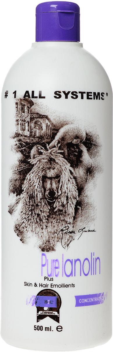 Кондиционер для собак и кошек 1 All Systems Pure Lanolin Plus, с ланолином, 500 мл702Кондиционер для собак и кошек 1 All Systems Pure Lanolin Plus - смягчающий кондиционер с чистым ланолином. Специальная формула для увлажнения кожи и шерсти путем естественного возмещения влаги, потерянной от частого мытья, сушки феном и нахождения на солнце. Максимально увлажняет и питает кожу и шерсть в межвыставочный сезон. Кондиционер помогает шерсти восстановить натуральную эластичность, предотвращает появление секущихся волос, укрепляет основу волоса и предотвращает спутывание. Не содержит спирт и силикон, которые поражающе действуют на шерсть и кожу. Способ применения: 2 столовые ложки кондиционера растворите в 1 литре теплой воды. Хорошо пропитайте шерсть, выжмите излишки влаги и высушите феном. Учитывая климатические условия, состояние и густоту шерсти, применяйте различную концентрацию раствора для достижения естественного вида шерсти. Для кошек рекомендуется использовать регулярно в межвыстовочный период для эффективного увлажнения...