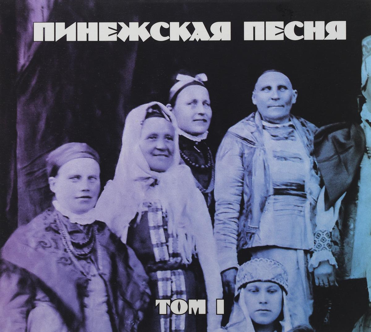 Оцифрованное издание. На упаковке содержится дополнительная информация на русском языке.