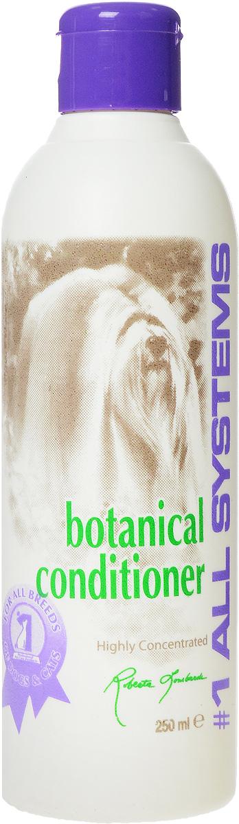 Кондиционер для собак и кошек 1 All Systems Botanical, на основе растительных экстрактов, 250 мл601Кондиционер для собак и кошек 1 All Systems Botanical, изготовленный из натуральных ингредиентов, предназначен для ухода за шерстью вашего любимого питомца. Экстракты моркови и виноградного семени мгновенно кондиционирует шерсть, придавая ей необходимую текстуру и блеск. Кондиционер бережно ухаживает за шерстью и предохраняет ее от статического эффекта на длительное время. Делает шерсть более гладкой и шелковистой. Значительно снижает спутывание, нормализует структуру каждого волоса, питая и обогащая при этом корни волос витаминами. Придает шерсти законченный вид, необходимый для выставки. Растительный кондиционер 1 All Systems Botanical особенно рекомендуется для ши-тцу, кокеров, ватных пуделей, афганов, йорков, бишонов. Рекомендации для кошек: Рекомендуется использовать для всех пород кошек при подготовке к выставкам. Объем: 250 мл. Состав: экстракт моркови, изододекан, изогексадекан, бегентримониум,...
