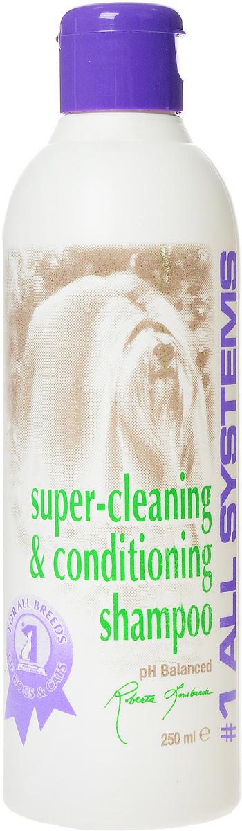 Шампунь для собак и кошек 1 All Systems Super-cleaning & Conditioning, суперочищающий, 250 мл101Шампунь 1 All Systems Super-cleaning & Conditioning предназначен для собак и кошек. Шампунь обогащен кондиционерами, которые тщательно очищают шерсть, не изменяя ее структуру. Быстро и полностью смывается, оставляет шерсть искрящейся, без остатков грязи. Уникальная формула предотвращает образование колтунов. Благодаря безопасной и очень мягкой формуле, может использоваться ежедневно. Подходит для чувствительной кожи, щенкам, кормящим сукам и кошкам. Содержит только натуральные, безвредные ингредиенты. Не содержит алкоголь, масло или силиконовые продукты, способные повредить кожу и шерсть. Не изменяет окрас и текстуру. Способ применения. Может быть разведен в 1 или 2 частях воды перед использованием. Хорошо увлажните шерсть и нанесите нужное количество для удаления грязи и жира. Хорошо вмассируйте в шерсть. Ополосните и еще раз нанесите шампунь для полной очистки шерсти, затем нанесите подобранный для вашего питомца кондиционер. Рекомендации для кошек: идеально...