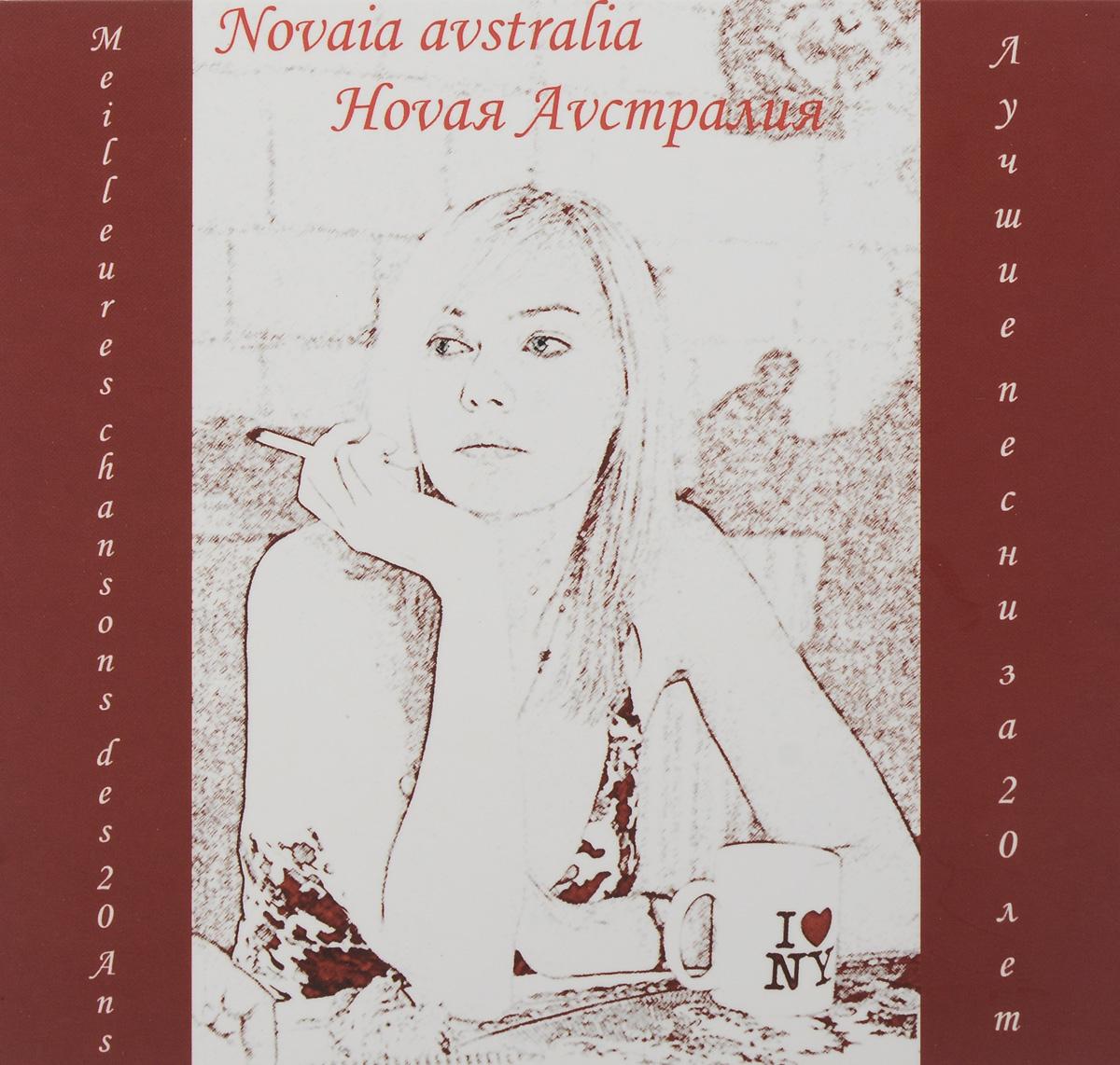 На упаковке содержатся фотографии и дополнительная информация на русском языке.