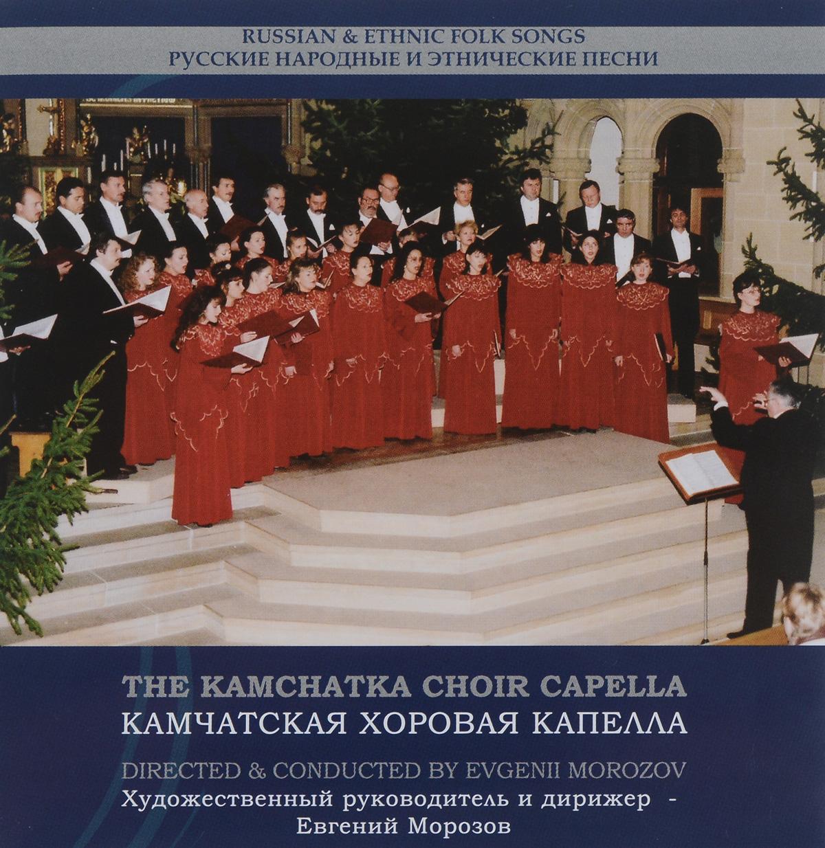 К изданию прилагается 12-страничный буклет с фотографиями и дополнительной информацией на русском и английском языках.