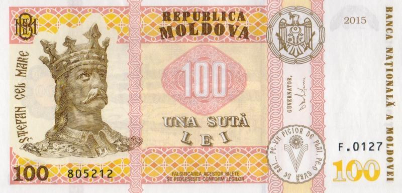 Банкнота номиналом 100 леев. Молдова. 2015 год739Размер 13,2 x 6,6 см.