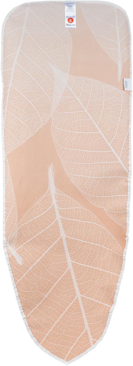Чехол для гладильной доски Brabantia Листья, с поролоном, цвет: бежевый, белый, 124 х 38 см191442_бежевый, листьяЧехол для гладильной доски Brabantia Листья выполнен из натурального хлопка с подкладкой из поролона (2 мм). Чехол разработан специально для гладильных досок Brabantia и подходит для большинства утюгов и паровых систем. Благодаря системе фиксации (эластичный шнурок с ключом для натяжения и резинка с крючками по центру) чехол легко крепится к гладильной доске, а поверхность всегда остается гладкой и натянутой. Чехол для гладильной доски Brabantia Листья подарит вашей доске новую жизнь и создаст идеальную поверхность для глажения и отпаривания белья. Размер чехла: 124 х 38 см. Толщина поролона: 2 мм.