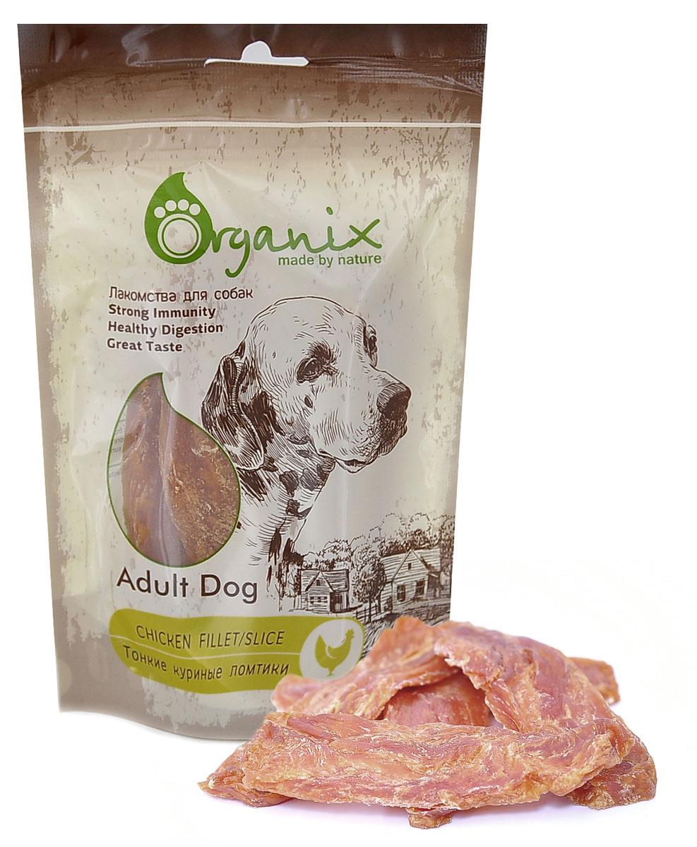 Лакомство для собак Тонкие куриные ломтики (Chicken fillet/ slice) 100 гр19269Состав: куриное филе, глицерин. Пищевая ценность: белки 55%, жиры 1,5%, клетчатка 2%, зола 4%, влажность 20%.