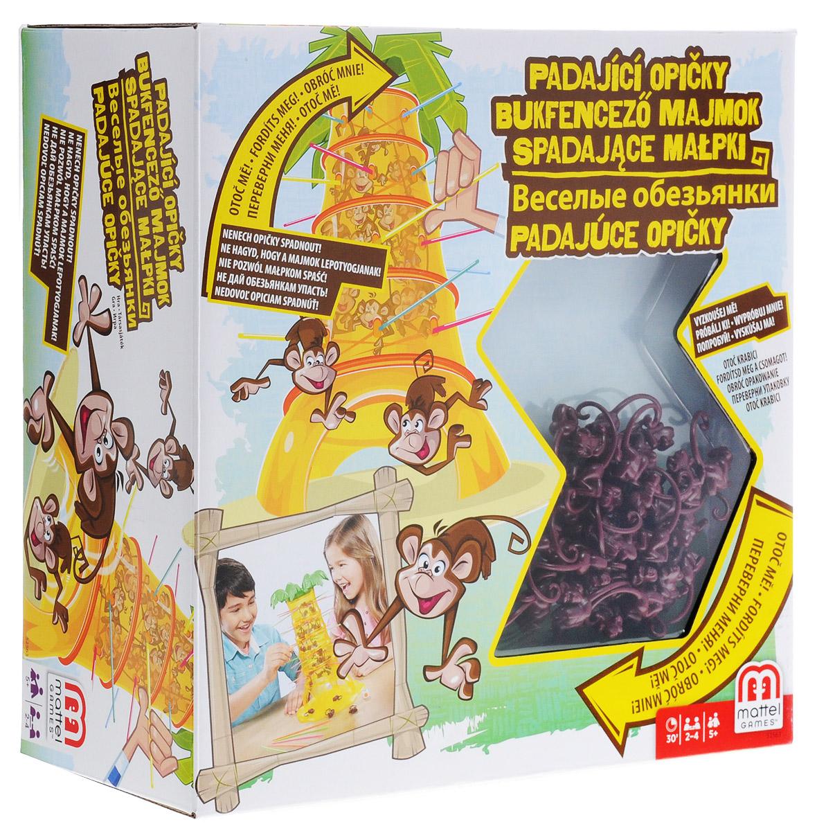 Mattel Games Настольная игра Обезьянка-акробат52563Настольная игра Mattel Games Обезьянка-акробат - это веселая игра, где нужно проявить свое мастерство и точность действия. Цель игры: осторожно вытягивать разноцветные палочки из ствола пальмы, не позволяя при этом обезьянкам упасть. Игроки по очереди кидают кубик по очереди и вынимают палочки соответствующие выпавшему цвету, начиная сверху. Победит тот, кто уронит меньшее количество обезьянок! В комплект входит: пальма, 30 обезьянок, 30 палочек трех цветов, кубик, правила игры на русском языке. Продолжительность игры: 30 минут.
