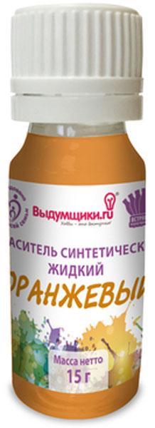 Краситель синтетический жидкий Выдумщики, цвет: оранжевый, 10 мл2700770022827Краситель применяется для окрашивания мыльной основы. Он безвреден для кожи и придает мылу особую индивидуальность. Всего несколько капель на 100 грамм мыльной основы придают отличный цвет вашему мылу. Краситель подвержен миграции. Жидкий синтетический краситель будет отличным помощником в домашнем мыловарении. Состав: вода, лимонная кислота, глицерин, сахар, крахмал, загустители Е410, Е412, консерванты Е202, Е211,красители пищевые.