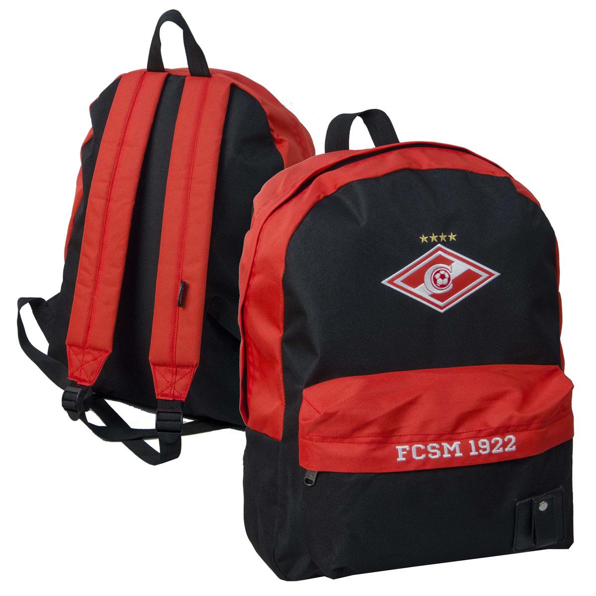 Рюкзак спортивный Спартак, цвет: черно-красный, 18 л. 54066 ( 54006 )