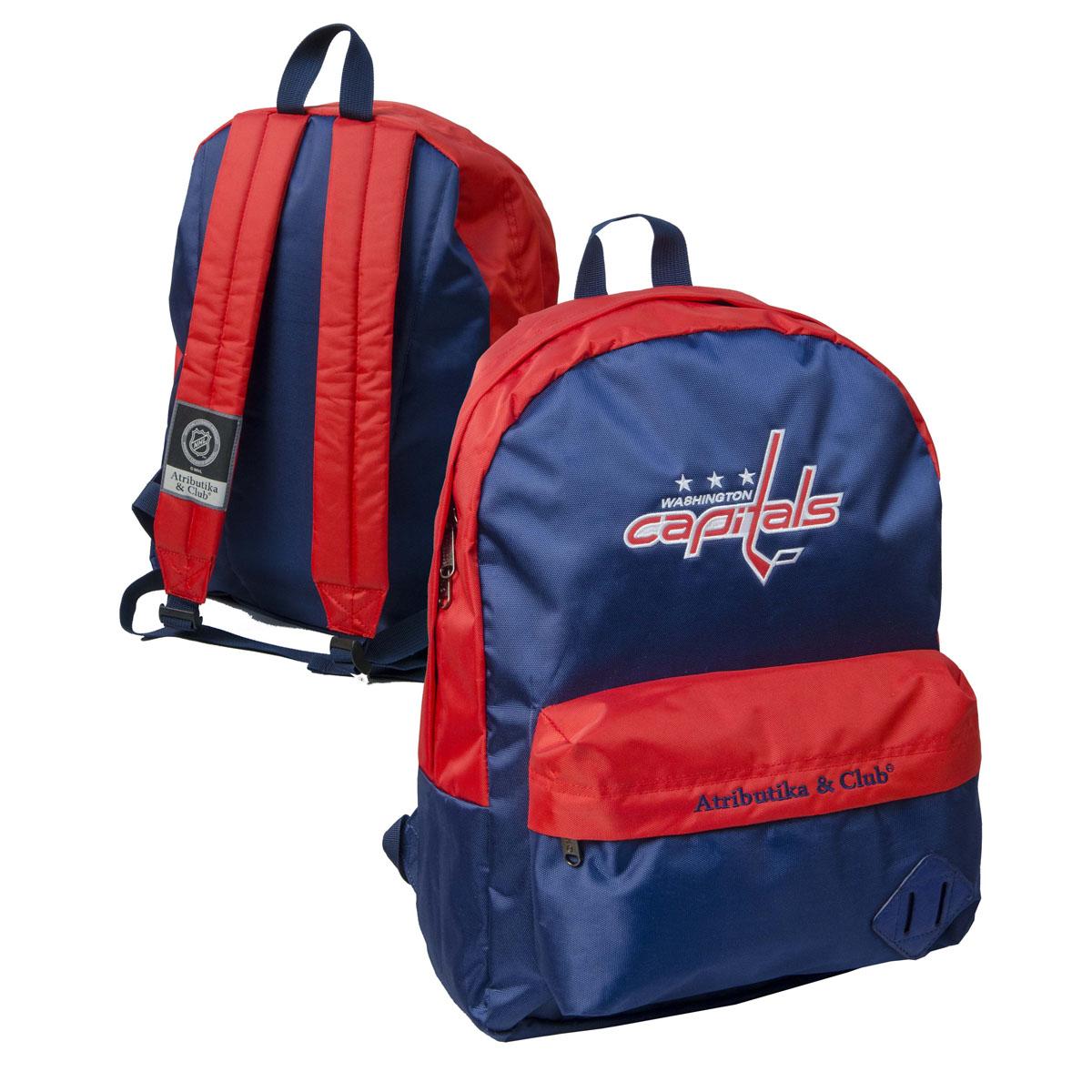 Рюкзак спортивный NHL Washington Capitals, цвет: красно-синий, 18 л. 58042 ( 58042 )