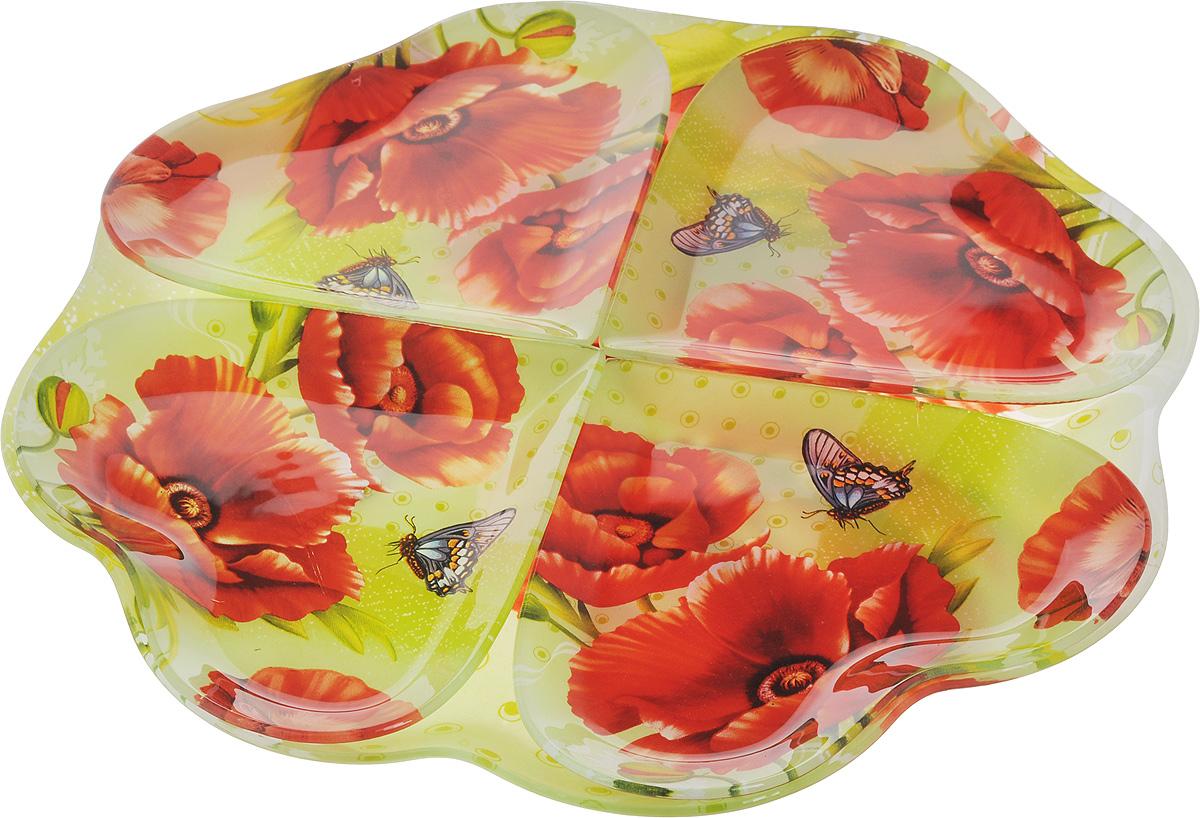 Набор столовой посуды Loraine, 5 предметов. 2390023900Набор столовой посуды Loraine включает 4 тарелки в форме сердца и большое вращающееся блюдо в форме цветка, на котором они располагаются. Изделия выполнены из высококачественного закаленного стекла, декорированы красочным изображением цветов и бабочек. Предметы набора сочетают в себе изысканный дизайн с максимальной функциональностью. Оригинальность оформления тарелок придется по вкусу и ценителям классики, и тем, кто предпочитает утонченность и изящность. Набор тарелок послужит отличным подарком к любому празднику. Можно мыть в посудомоечной машине. Размер тарелки: 19 х 16 см. Диаметр блюда: 34,5 см. Высота блюда: 3 см.