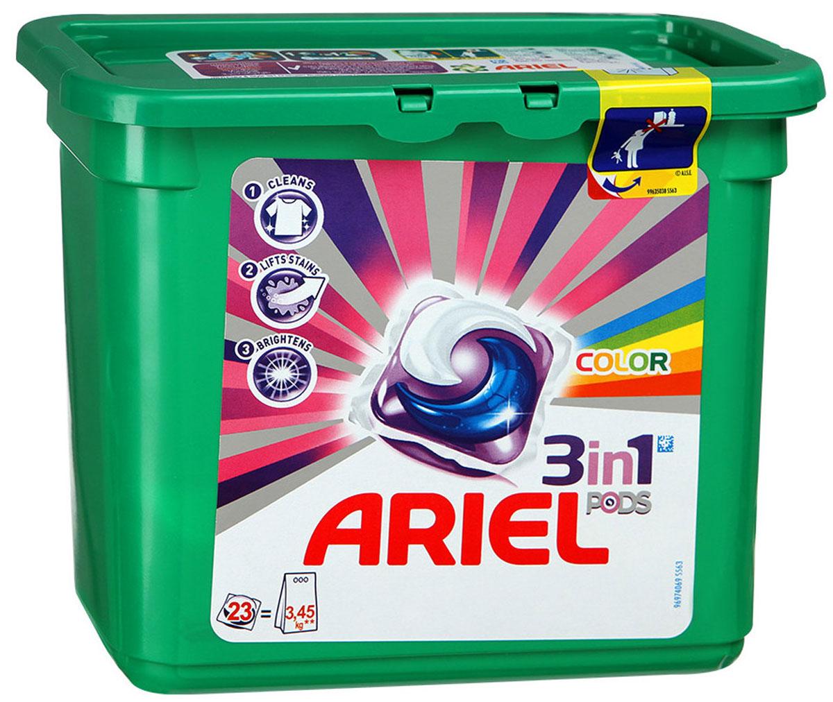 Гель в капсулах Ariel Pods 3в1 Color & Style, 23 штAG-815515013в1 - очищает, выводит пятна, придает яркость Инновация! Первое средство для стирки с тремя раздельными компонентами, которые работают вместе. Они очищают, выводят пятна и придают тканям яркость. Компоненты находятся в отдельных секциях капсулы, что предотвращает их смешивание до начала стирки. • Первое средство для стирки из 3х компонентов! • Инновационная защитная быстрорастворимая пленка сохраняет компоненты отдельно друг от друга, что предотвращает их смешивание до начала стирки. • Непревзойденная эффективность: Ariel PODS. 3в1 - лучшее жидкое средство для стирки от Ariel. Для наилучшего результата используйте вместе с кондиционером для белья Lenor. Состав: >30% анионные ПАВ; 5-15% неионогенные ПАВ, Мыло; <5% фосфонаты; энзимы, оптические отбеливатели, ароматизаторы, альфа-изометилионон, бензилсалицилат, цитронеллол, кумарин, гексил циннамал, линалоол.
