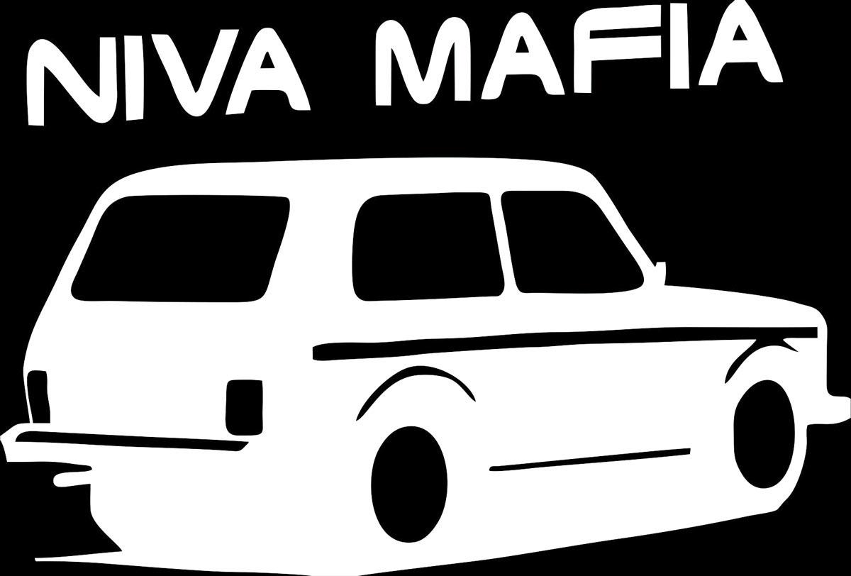 Наклейка автомобильная Оранжевый слоник Niva Mafia, виниловая, цвет: белый1504400013WОригинальная наклейка Оранжевый слоник Niva Mafia изготовлена из высококачественной виниловой пленки, которая выполняет не только декоративную функцию, но и защищает кузов автомобиля от небольших механических повреждений, либо скрывает уже существующие. Виниловые наклейки на автомобиль - это не только красиво, но еще и быстро! Всего за несколько минут вы можете полностью преобразить свой автомобиль, сделать его ярким, необычным, особенным и неповторимым!