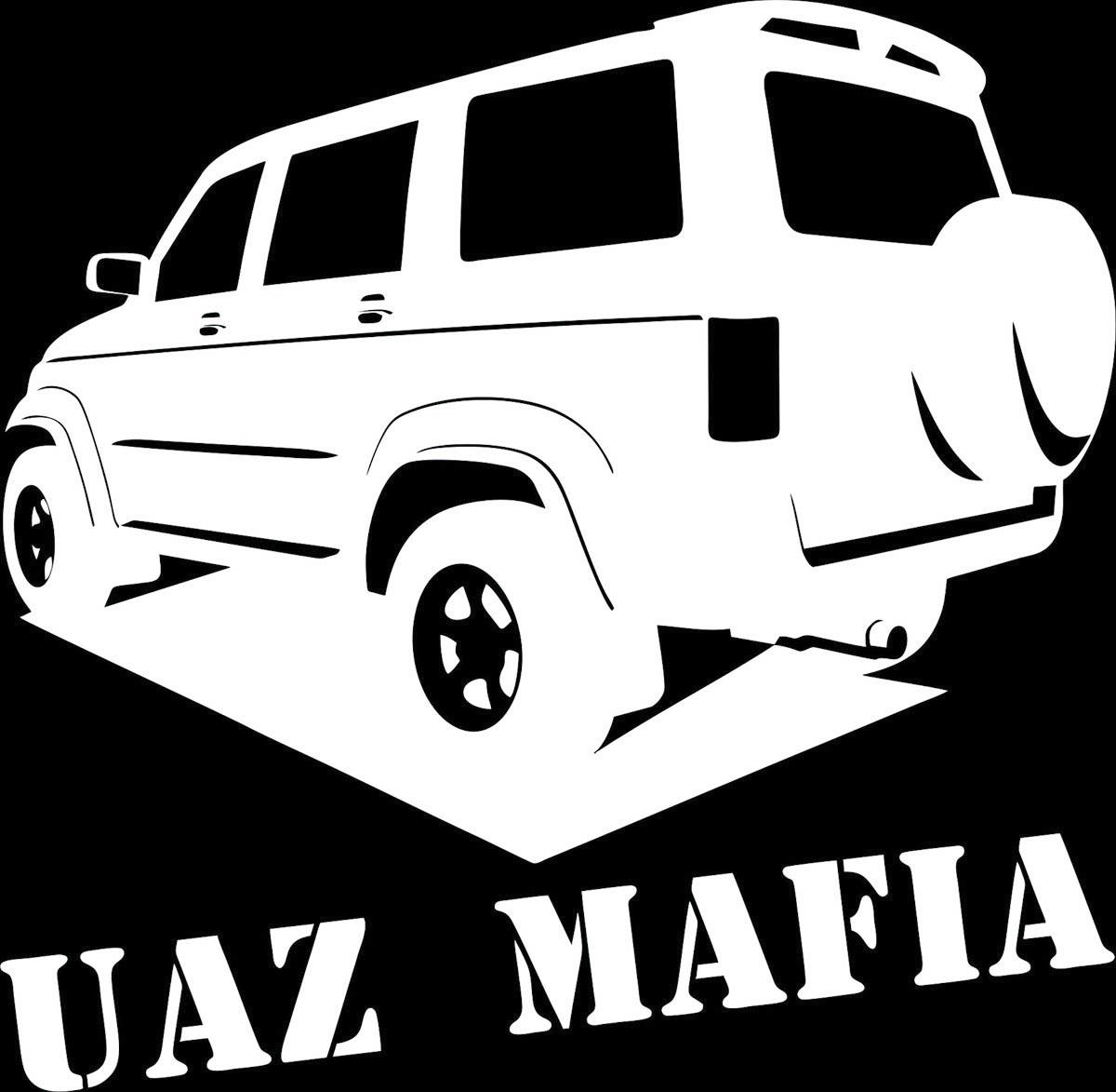 Наклейка автомобильная Оранжевый слоник UAZ Mafia, виниловая, цвет: белый1504400015WОригинальная наклейка Оранжевый слоник UAZ Mafia изготовлена из высококачественной виниловой пленки, которая выполняет не только декоративную функцию, но и защищает кузов автомобиля от небольших механических повреждений, либо скрывает уже существующие. Виниловые наклейки на автомобиль - это не только красиво, но еще и быстро! Всего за несколько минут вы можете полностью преобразить свой автомобиль, сделать его ярким, необычным, особенным и неповторимым!