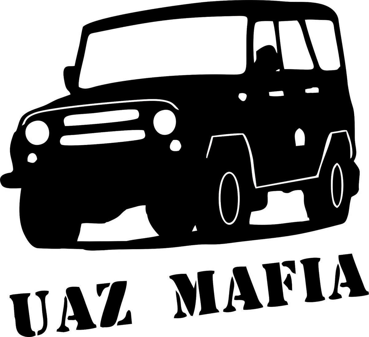Наклейка автомобильная Оранжевый слоник UAZ Mafia 2, виниловая, цвет: черный1504400016BОригинальная наклейка Оранжевый слоник UAZ Mafia 2 изготовлена из высококачественной виниловой пленки, которая выполняет не только декоративную функцию, но и защищает кузов автомобиля от небольших механических повреждений, либо скрывает уже существующие. Виниловые наклейки на автомобиль - это не только красиво, но еще и быстро! Всего за несколько минут вы можете полностью преобразить свой автомобиль, сделать его ярким, необычным, особенным и неповторимым!