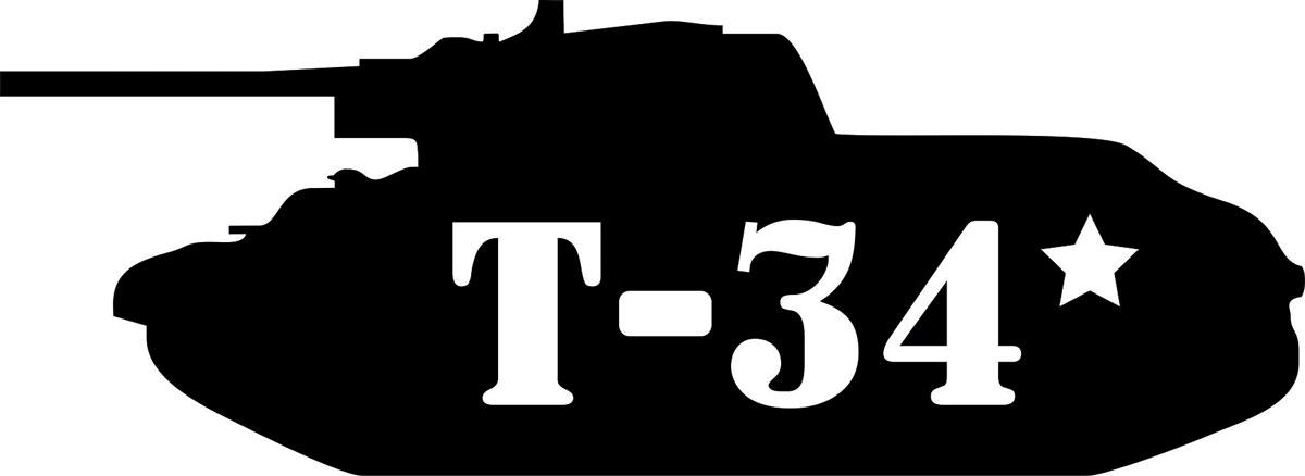 Наклейка автомобильная Оранжевый слоник Т-34, виниловая, цвет: черный1509M00011BОригинальная наклейка Оранжевый слоник Т-34 изготовлена из высококачественной виниловой пленки, которая выполняет не только декоративную функцию, но и защищает кузов автомобиля от небольших механических повреждений, либо скрывает уже существующие. Виниловые наклейки на автомобиль - это не только красиво, но еще и быстро! Всего за несколько минут вы можете полностью преобразить свой автомобиль, сделать его ярким, необычным, особенным и неповторимым!