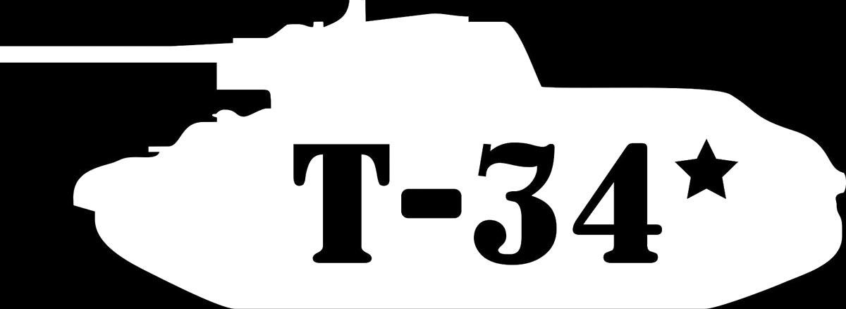 Наклейка автомобильная Оранжевый слоник Т-34, виниловая, цвет: белый1509M00011WОригинальная наклейка Оранжевый слоник Т-34 изготовлена из высококачественной виниловой пленки, которая выполняет не только декоративную функцию, но и защищает кузов автомобиля от небольших механических повреждений, либо скрывает уже существующие. Виниловые наклейки на автомобиль - это не только красиво, но еще и быстро! Всего за несколько минут вы можете полностью преобразить свой автомобиль, сделать его ярким, необычным, особенным и неповторимым!