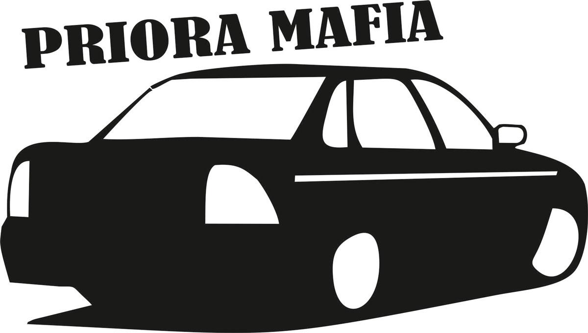 Наклейка автомобильная Оранжевый слоник Priora Mafia, виниловая, цвет: черный150TM0001BОригинальная наклейка Оранжевый слоник Priora Mafia изготовлена из высококачественной виниловой пленки, которая выполняет не только декоративную функцию, но и защищает кузов автомобиля от небольших механических повреждений, либо скрывает уже существующие. Виниловые наклейки на автомобиль - это не только красиво, но еще и быстро! Всего за несколько минут вы можете полностью преобразить свой автомобиль, сделать его ярким, необычным, особенным и неповторимым!