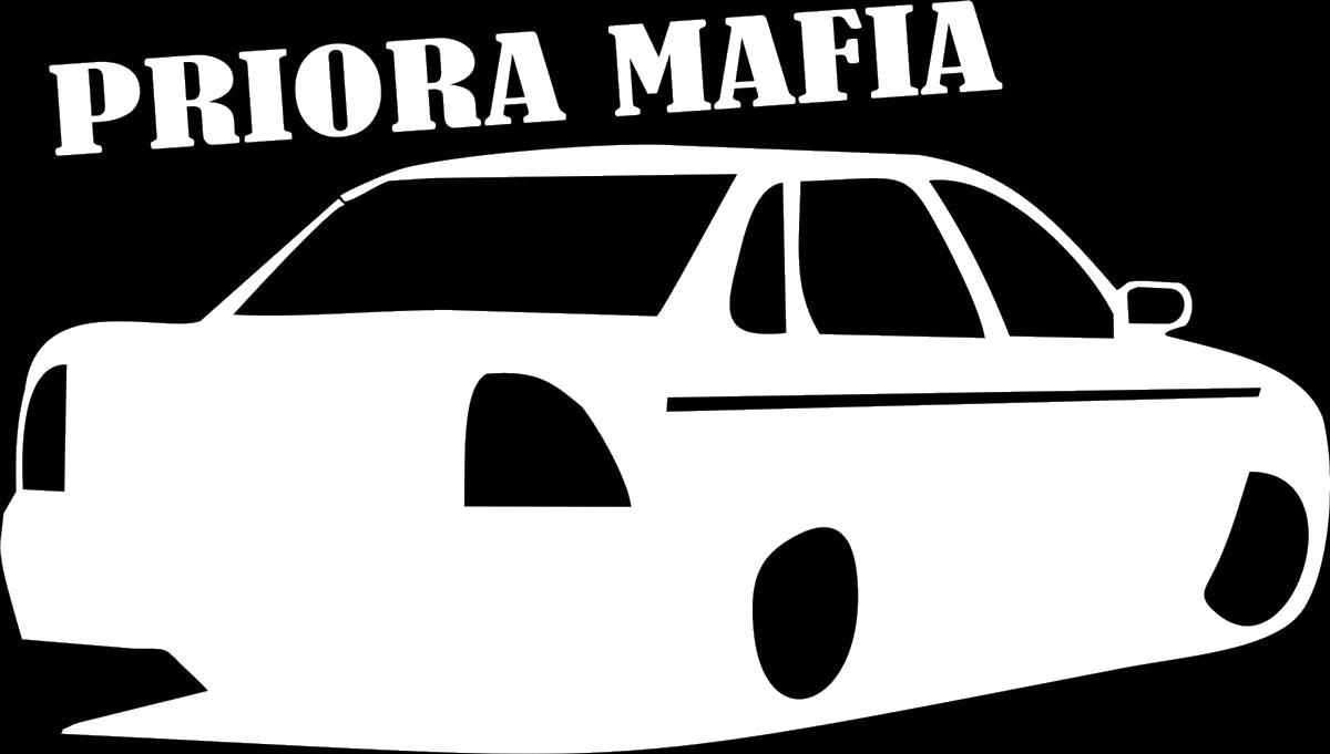 Наклейка автомобильная Оранжевый слоник Priora Mafia, виниловая, цвет: белый150TM0001WОригинальная наклейка Оранжевый слоник Priora Mafia изготовлена из высококачественной виниловой пленки, которая выполняет не только декоративную функцию, но и защищает кузов автомобиля от небольших механических повреждений, либо скрывает уже существующие. Виниловые наклейки на автомобиль - это не только красиво, но еще и быстро! Всего за несколько минут вы можете полностью преобразить свой автомобиль, сделать его ярким, необычным, особенным и неповторимым!