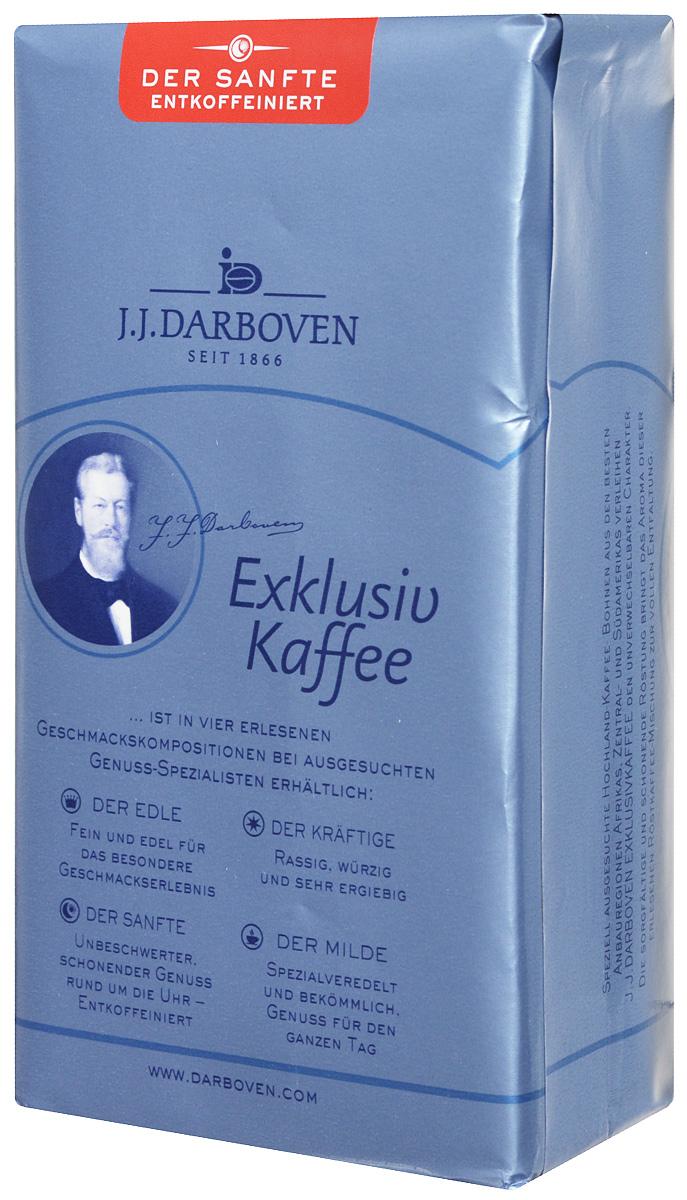 J.J.Darboven Exklusiv Kaffee Der Sanfte Entkoffeiniert кофе молотый, без кофеина, 250 г19536J.J.Darboven Der Sanfte Entkoffeiniert – это потрясающий молотый немецкий кофе без кофеина! Удивительное блаженство после второй половины дня. Чудесно подойдет людям, организм которых не восприимчив к кофеину, так как в 100 мл его процентное содержание составит лишь 0,7%. При этом, практически не изменился вкус и запах кофе, благодаря особенной обработке зерен, собранных на плантациях Эфиопии и Бразилии. Все тот же невероятно чувственный, глубокий аромат, присущий настоящему кофе разноплановый вкус: глубокий и благородный, но наряду с этим мягкий.