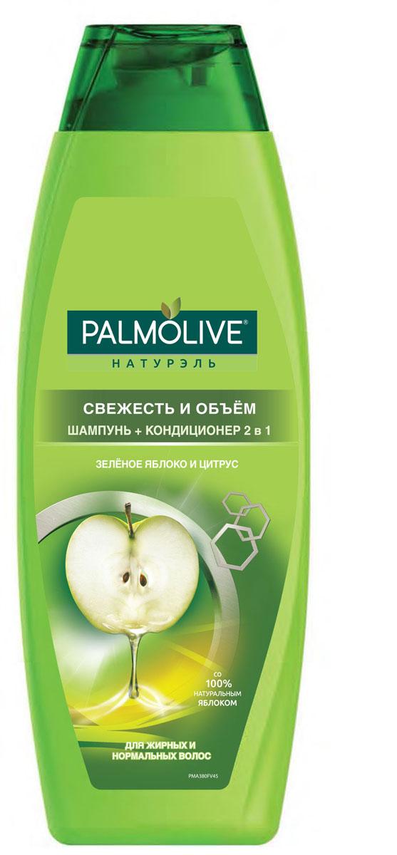Palmolive Шампунь 2 в 1 Свежесть и объем, 380 мл0471596012Содержит освежающую формулу с экстрактами зеленого яблока и цитрусовых, которая нежно очищает каждую прядь от корней до самых кончиков, возвращая волосам легкость и объем, а также насыщая их жизненной силой и блеском.