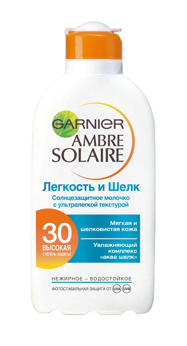 Garnier Солнцезащитное молочко для тела Ambre Solaire, Легкость и шелк, для светлой, уже загорелой кожи, увлажняющее, мгновенно впитывается, SPF 30, 200 млC3712215Формула молочка увлажняет Вашу кожу на протяжении 24 часов, делая ее мягкой и шелковистой. Ультра легкая текстура быстро впитывается не оставляя липкой, жирной пленки. Средняя степень защиты для светлой, уже загорелой кожи. Протестировано под дерматологическим контролем.
