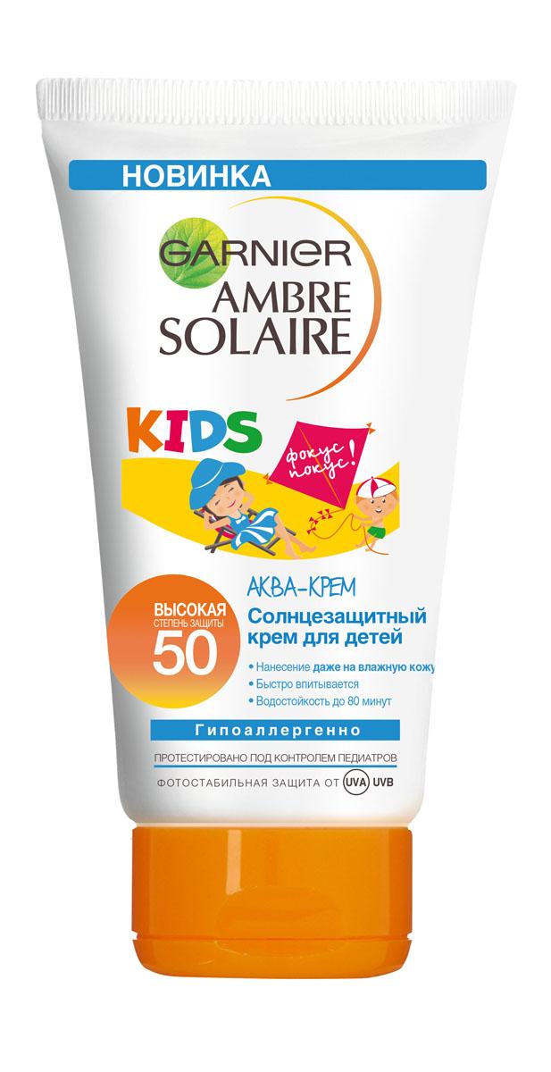 """Garnier ������� �������������� ���� """"Ambre Solaire ����-����"""", �����������, ���������������, SPF 50+, 150 ��"""
