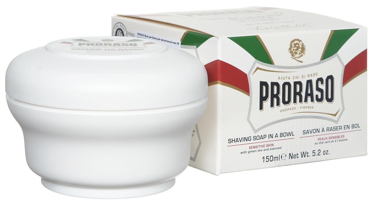 Proraso Мыло для бритья для чувствительной кожи 150 мл401961Мыло для бритья в чаше с экстрактом овса и зеленого чая. Экстракт овса: pH нейтральный, увлажняет и успокаивает. Зеленый чай: натуральный антиоксидант богатый минералами и полифенолами.
