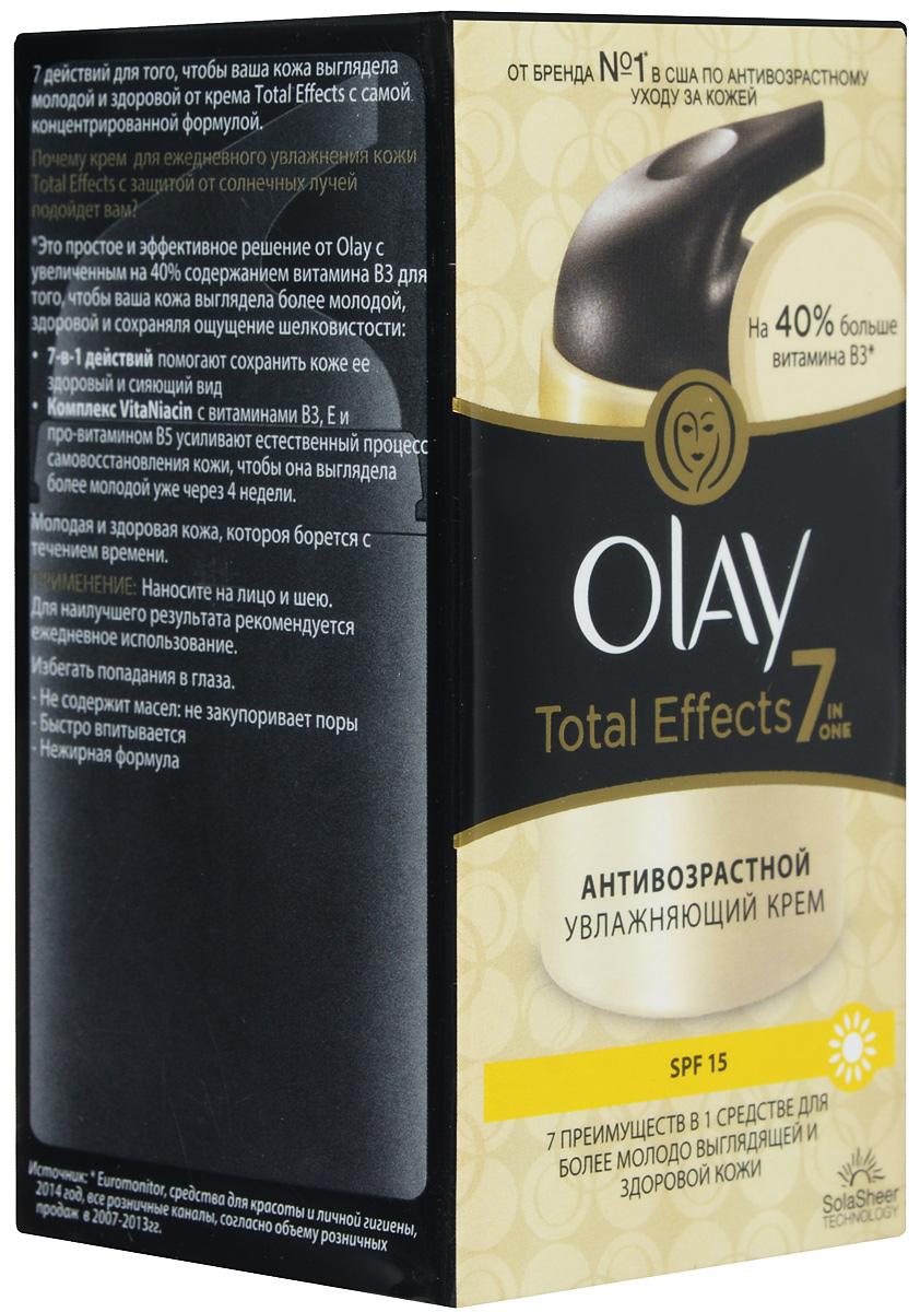 "Olay Дневной крем для лица ""Total Effects 7в1"", SPF 15, 50 мл ( OL-81184367 )"
