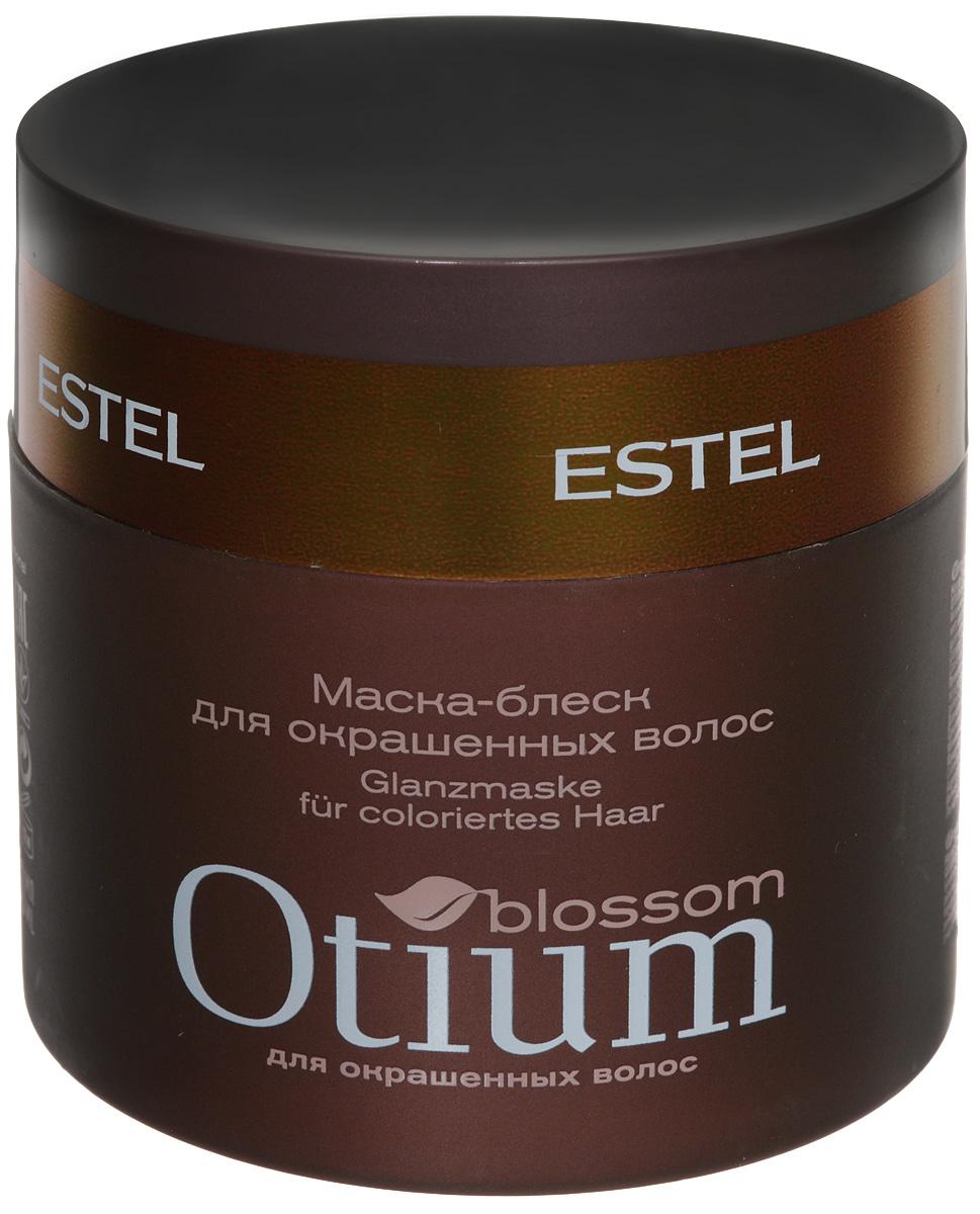 Estel Otium Blossom Gloss-маска для волос Защита и питание 300 млOT.86/15Estel Otium Blossom Gloss - маска для волос «Защита и питание». Концентрированная кремовая основа маски способствует глубокому проникновению ухаживающих и питающих компонентов комплекса Blossom Cаre & Color с маслом какао во внутреннюю структуру волоса, обеспечивает интенсивное восстановление. Сохраняет цвет ярким и насыщенным, предотвращает преждевременное вымывание молекул цвета. Обеспечивает окрашенным волосам роскошный ухоженный вид, глянцевый блеск и сияние, улучшает расчёсываемость.