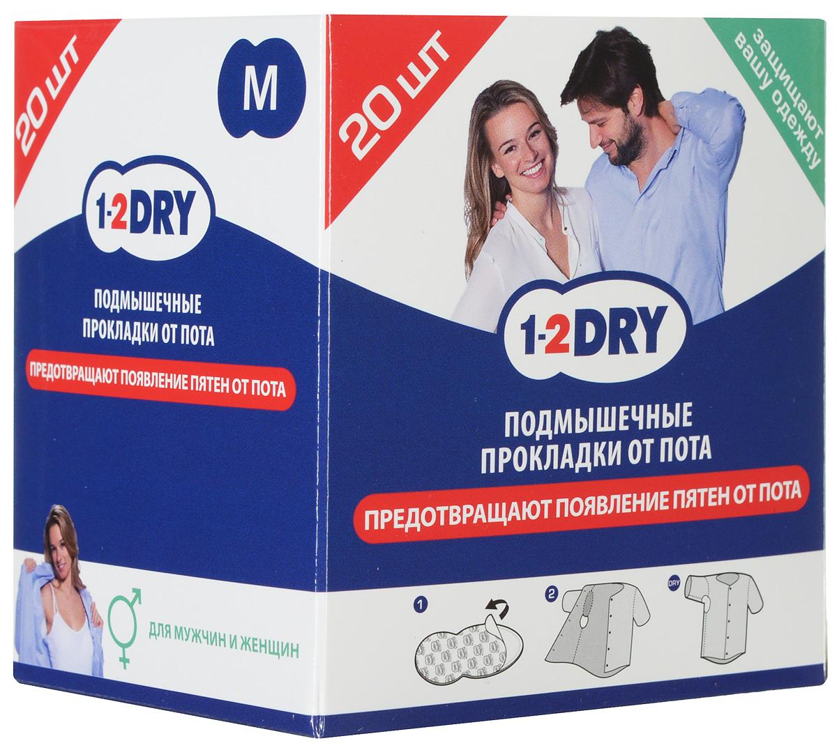 1-2Dry Прокладки для подмышек от пота №20 средние белого цветаУТ000001556Защищают Вашу одежду, предотвращают появление пятен от пота. Тонкие, мягкие, незаметные, легко крепятся к одежде. Каждая пара в индивидуальной упаковке.