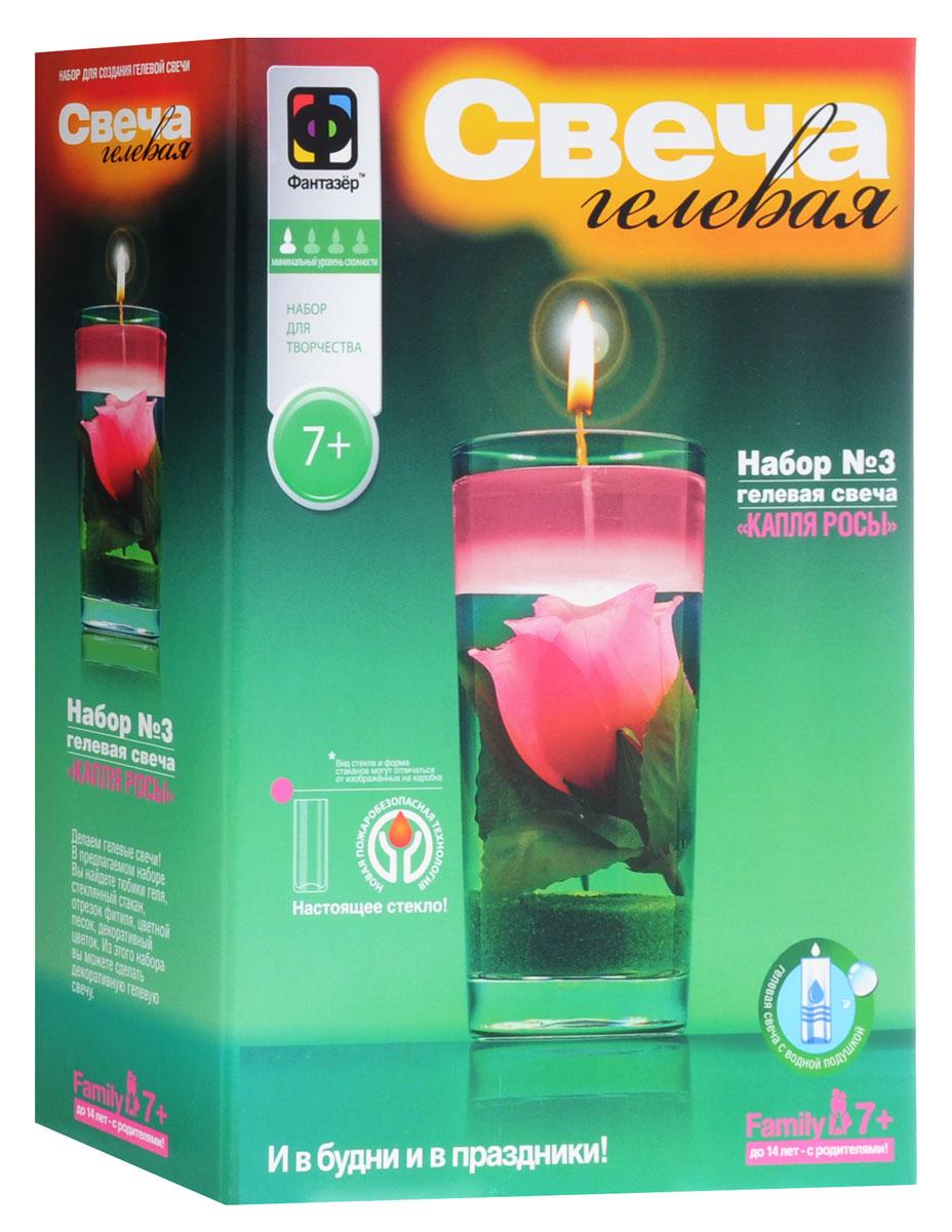 Фантазер Набор для изготовления гелевой свечи Капля росы
